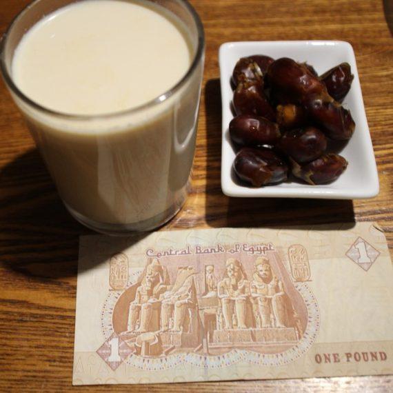 Хушаф — Египетская кухня